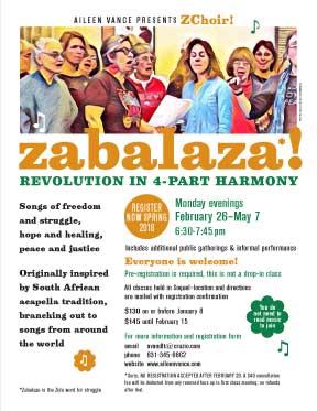 zabalaza 2015